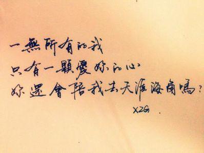 和心爱的人分开的话语 表达和自己心爱的人分开距离很远的语句
