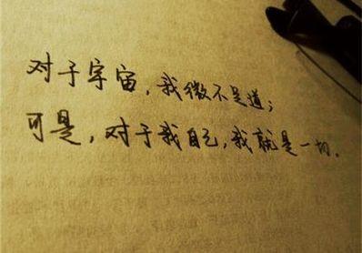悲伤却又励志的句子 有淡淡悲伤却又很励志的句子有哪些?