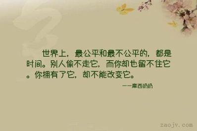 感情不公平的句子 不公平的句子说说心情