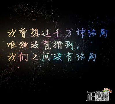 感慨爱情人生的句子伤感 伤感人生感悟爱情句子