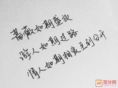 对爱人离别忧伤的句子 离别时写给爱人的句子?