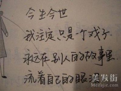 悲伤悲伤句子句句心痛 心痛伤感舍不得并祝福着他的句子句句心痛
