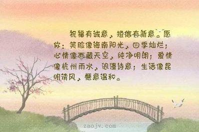 诗意的句子爱情 诗意古风爱情句子