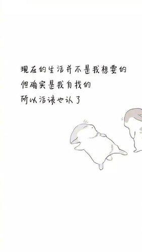 形容自由随性的短句子 鼓励人要随性的诗句