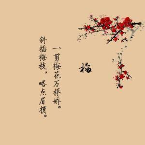 古风不能在一起的句子 求讲诉相爱却不能在一起的古风句子