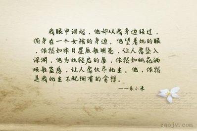想拥有却得不到的句子 形容想要却得不到的古文句子有哪些?