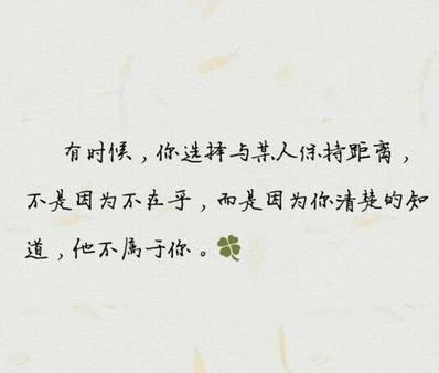 古风爱情说说伤感句子 有关伤感爱情的唯美带古风句子。