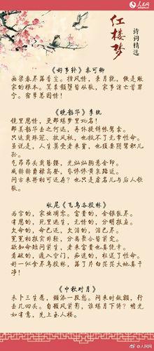 爱而得不到的诗句 表达爱却得不到的诗句有哪些?