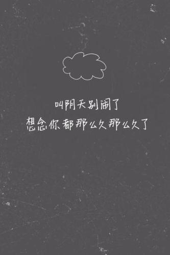 想念却得不到诗句经典 表达爱却得不到的诗句