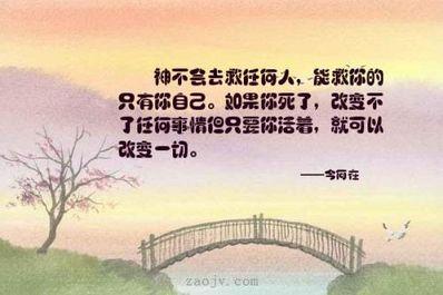 多年以后会不会还活着的句子 愿多年以后……的句子