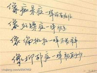 16字书写心情的句子 16字的唯美句子押韵