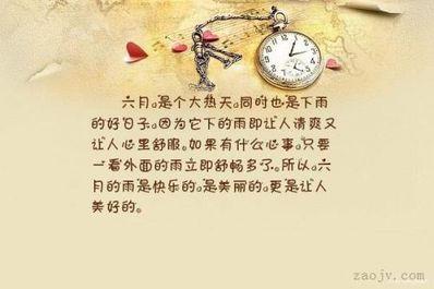 赞美今天好日子的句子 赞美好日子句子