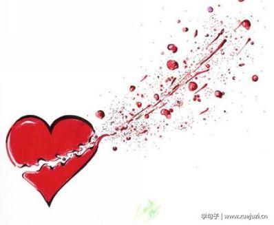 形容心痛心碎的句子 形容心痛心碎的句子