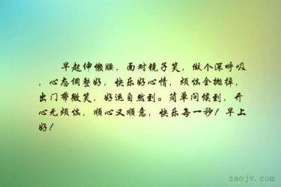 让人心态好的句子 描写一个人心态好的句子有哪些?