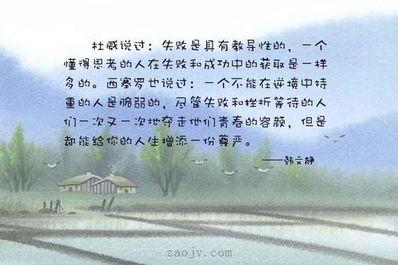 人生不能等待的句子 感悟人生的经典句子