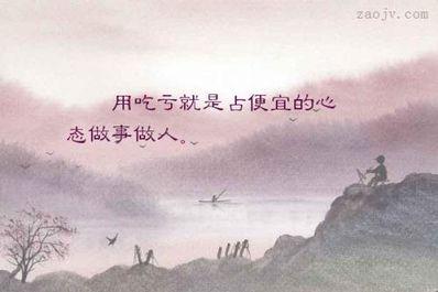 人活的是心态句子 描写一个人心态好的句子有哪些?