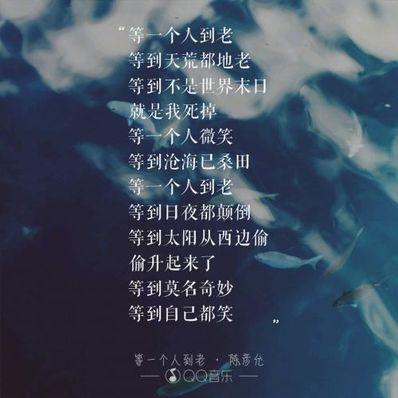 爱情伤感短语带英文 关于爱情伤感的英文短句附中文