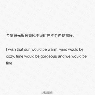 英文关爱别人短句100条