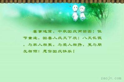 和家人相聚快乐的句子 跟家人一起开心的语句
