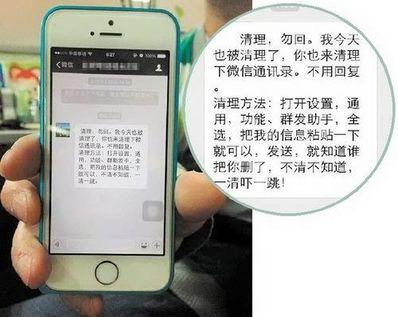 微信清理好友礼貌句子 发表微信清理好友的句子