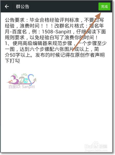 清理微信好友公告句子 发表微信清理好友的句子