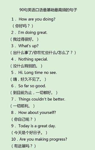 最简单的英语口语句子 有什么英语口语是用来骂人的,简单的句子?