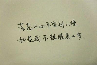 让人忘却忧伤的句子 有关遗忘与铭记的优美句子