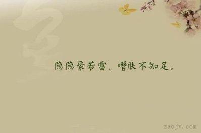 表达知足幸福的短句 表达知足的句子