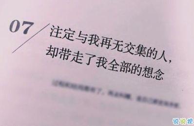 伤感和流泪的短句 伤感的句子看了都想流眼泪