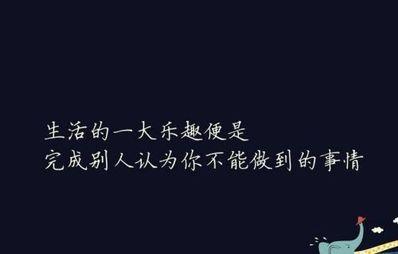 失恋后的痛不欲生句子 形容痛不欲生的句子