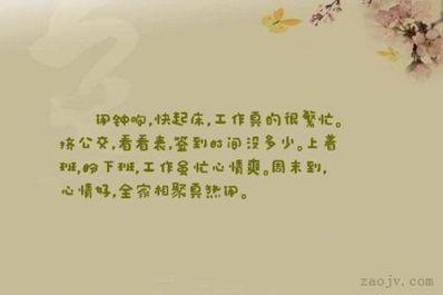 亲人相聚的心情短语 思念远方的亲人的心情短语