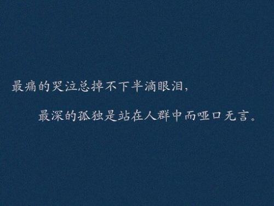 爱在痛苦的句子 关于爱在心中的句子