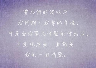 心痛了想消失的句子 |心痛的句子大全