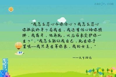 形容很伤心离开的句子 表示很伤心的句子