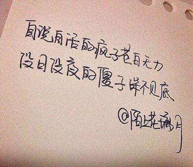 伤感爱情唯美句子短句 需要一些伤感,唯美,有哲理,爱情的句子