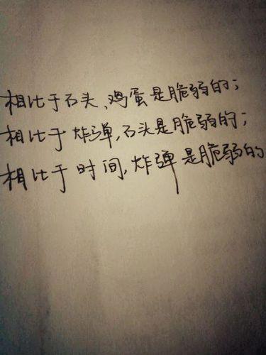 描写伤心痛哭的句子 求描写一个人悲伤或者哭泣的句子 越多越好