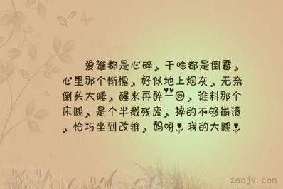 心碎无奈的句子 形容自己伤心心碎的句子