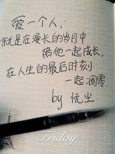 爱很艰难的句子 表示爱情难的句子