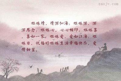 关于爱情淡了的句子 关于爱情的唯美句子