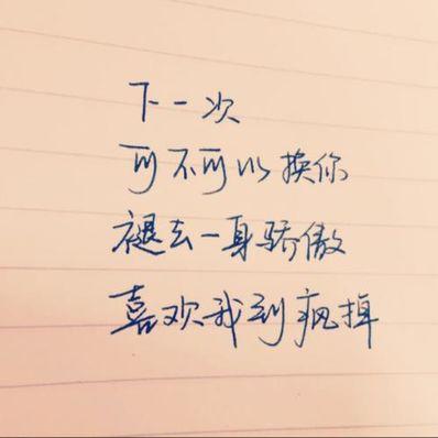表达爱情不容易的句子 爱情不容易的句子