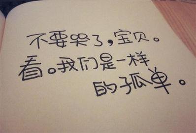 表示爱情悲伤的句子 形容爱情的悲伤的句子