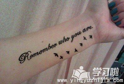 寓意好的英文短句纹身图片 求推荐个性英文短句纹身。