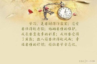 经得起时间的考验句子 说爱情要经得起时间考验的句子有哪些