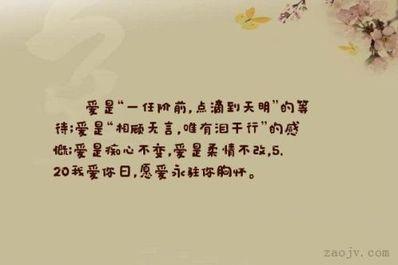致我们结束的爱情的句子 关于爱情没有开始就已经结束的好句子