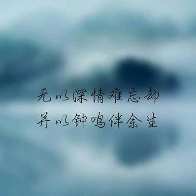 带云的文艺句子 描写云的优美句子