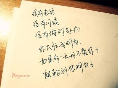 一段爱情的结束的句子 一段爱情结束了说出伤心的话