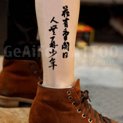关于纹身的一些语录 纹身需谨慎,易纹难去语录