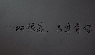 形容爱情凄美经典句子 形容爱情的悲伤的句子