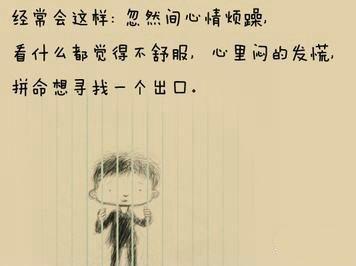 表达心情的句子 代表心情很忧伤的句子