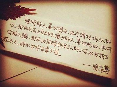 写有事离开唯美句子
